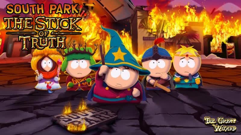 ВОЛШЕБНИК VS ПЕРЦОВЫЙ БАЛЛОНЧИК ► South Park The Stick of Truth 2