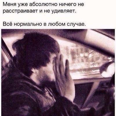 Альберт Питерский