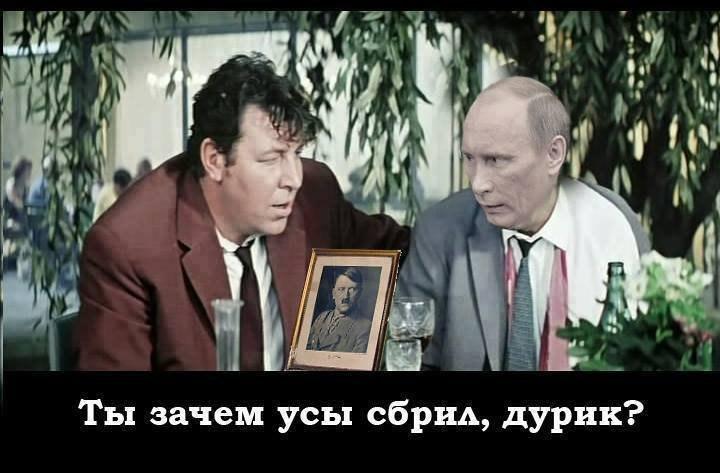 Путин провел оперативное совещание Совбеза РФ - Цензор.НЕТ 898