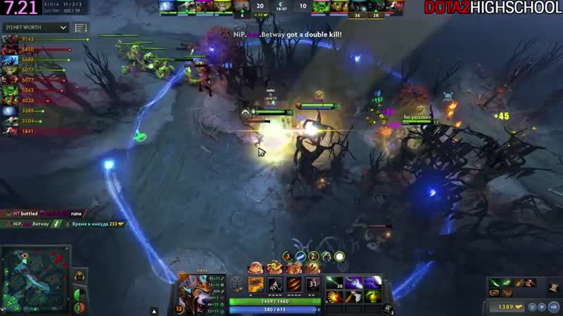 ACE Ursa King of Solo Kills Carry Cancer Game 7 21 Dota 2
