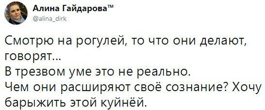 https://pp.userapi.com/c540100/v540100370/4102d/hhUfR0uQAbA.jpg