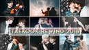 ● Taekook Rewind 2018: Top 25 Taekook Moments of 2018 ●