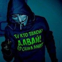 Артём Денисов, 29 марта 1993, Мценск, id195609701
