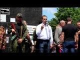 «Мы свою независимость отстояли и мы её не сдадим!» Павел Губарев
