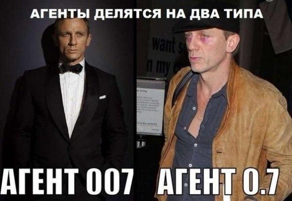 Всяко - разно 166 )))