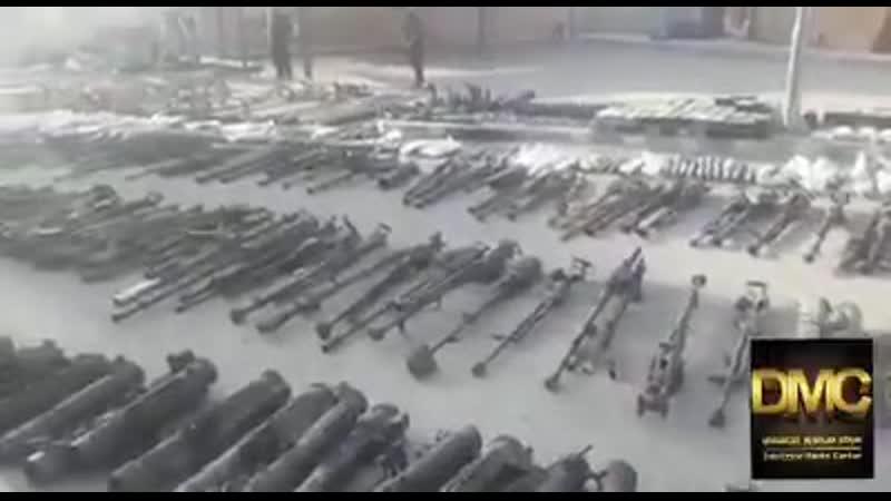Оружие захваченное в Багухе Факхани