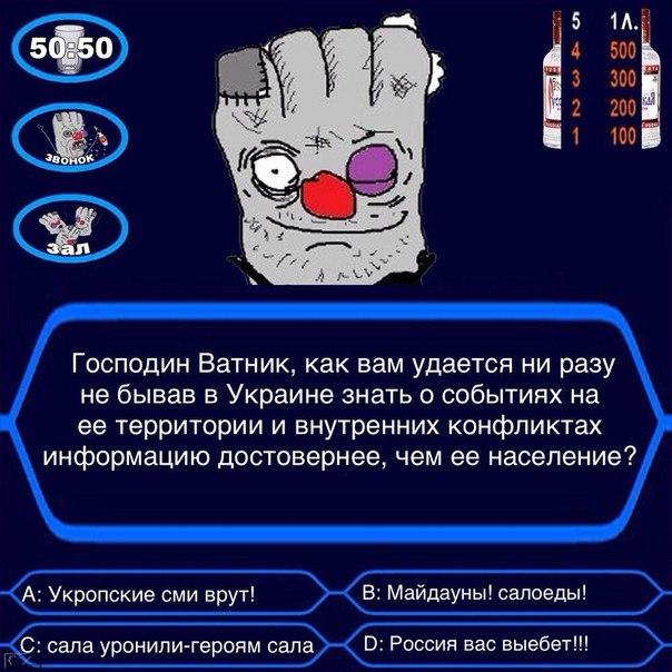 В Симферополе прекращено кабельное вещание ряда украинских телеканалов - Цензор.НЕТ 6472