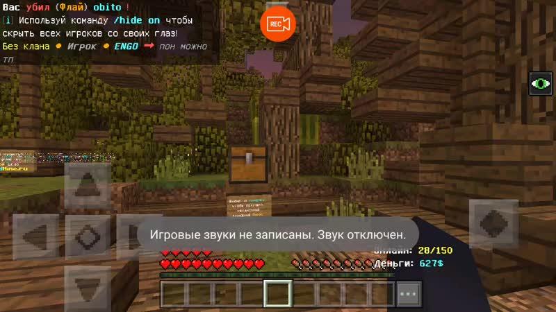 Minecraft - Pocket Edition_2019-04-16-11-09-07.mp4