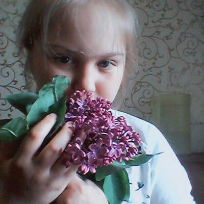 Яся Хроненко