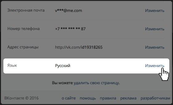 Казино онлайн появилось вконтакте онлайн покер русский