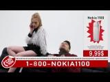 Tanny Volkova TANNY VOLKOVA - НОКИЯ 1100 (feat. ARTUR KARTON)