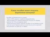 VID_20180323_135119_359.mp4