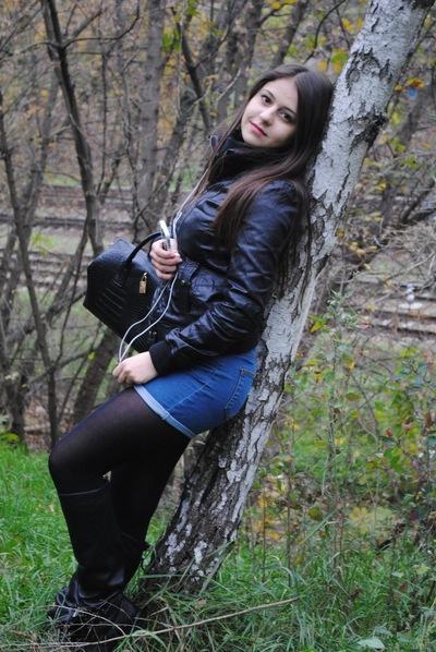 Ангелина Парсян, 25 декабря 1994, Краснодар, id17423360