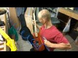 Необычный урок игры на гитаре