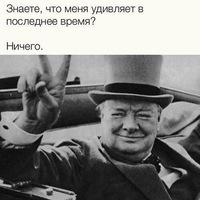 Анкета Александр Сергачев