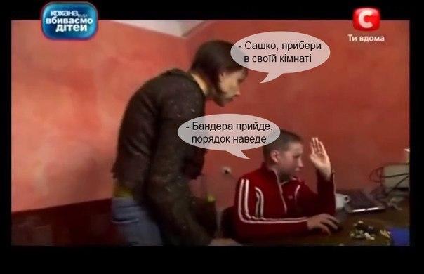 Украина - новости, обсуждение - Страница 6 FsBj-HMU_qY