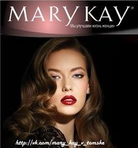 Mary key томск