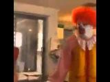 Бешеный клоун из макдоналдс