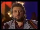 Вячеслав Добрынин и группа «Шлягер» - Не сыпь мне соль на рану Песня года 1989 Финал