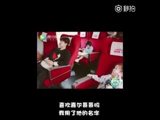 [Видео] 180626 Маленький Джексон отвечает на вопросы о Ван Цзя Эре