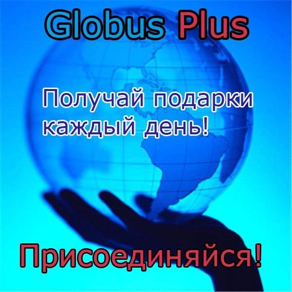 http://cs621331.vk.me/v621331951/15403/M2ub9XdoeRE.jpg