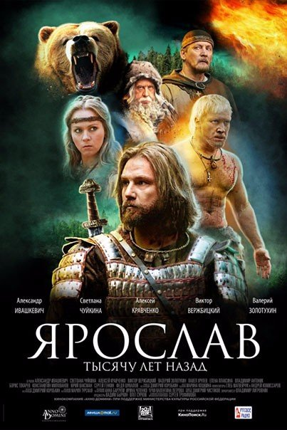 Тройка невероятно атмосферных исторических фильмов, для приятного отдыха.
