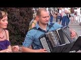 БРЫЗГИ ШАМПАНСКОГО! Смотрите, как классно играют! Гр. БРАВО! Street musicians!