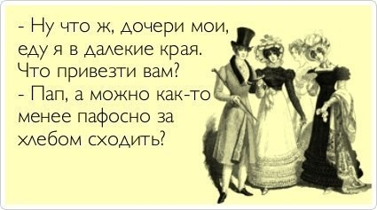 http://cs402318.userapi.com/v402318539/f86/v7rZ-9tSG9o.jpg