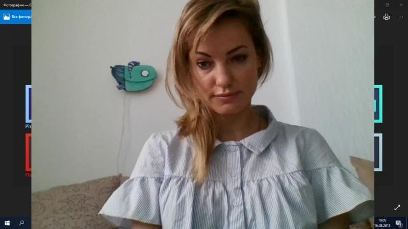 Live Алена Щербакова