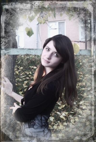 Катя Александровна, 13 февраля , Курган, id222478824