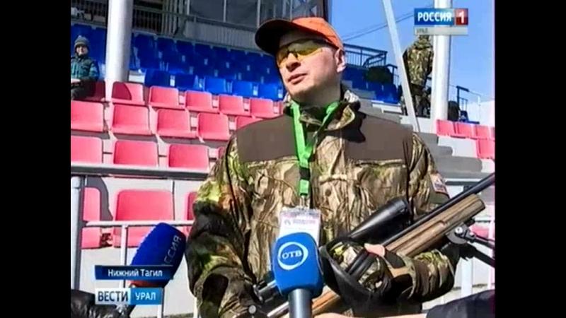Лучшего снайпера России выбирали на соревнованиях под Нижним Тагилом