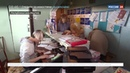 Новости на Россия 24 • В Якутии поселок Русское Устье фактически превратился в остров