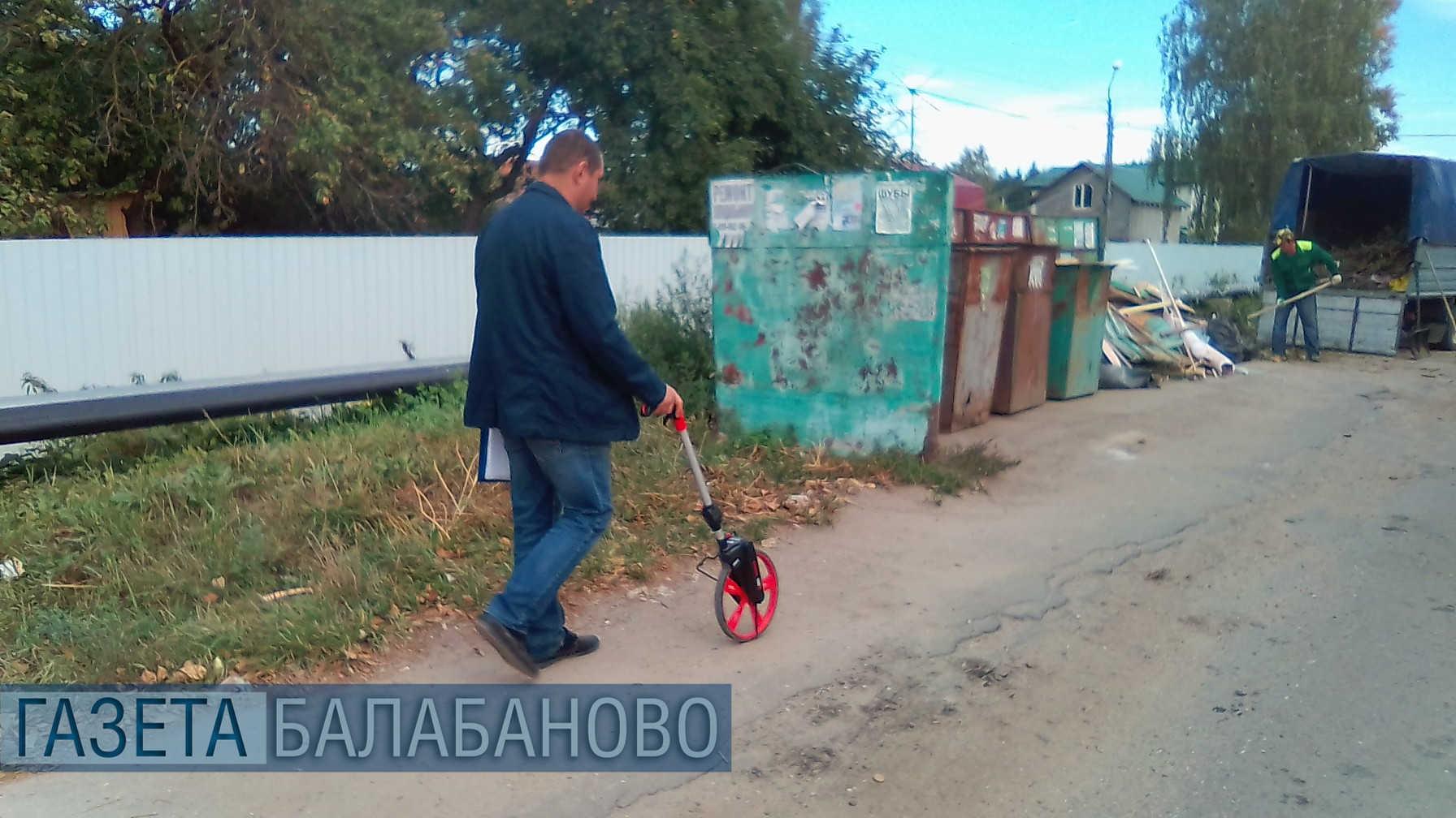 Ремонт тротуара от д.94 по ул.Боровской до городского кладбища хотят включить в план работ на следующий год