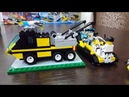 Лего LEGO конструктор база спасателей спасаем Колю
