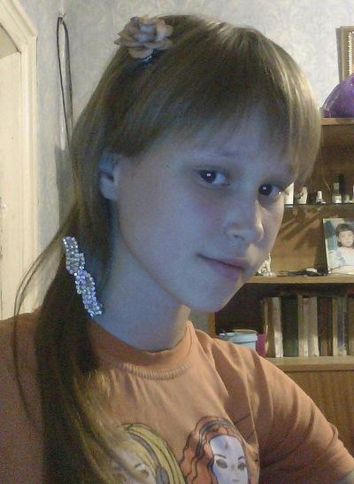 Дарья Вовчук, 4 августа 1973, Касли, id187283440