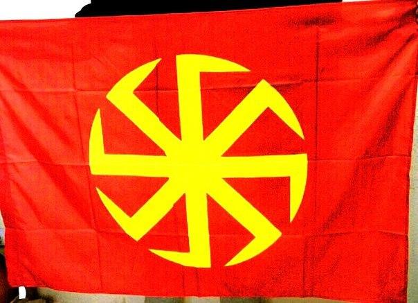 флаг коловрат