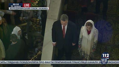 Когда услышала, что Луценко собирается стать генпрокурором, подумала, что это неправильно, - Хармс - Цензор.НЕТ 5282