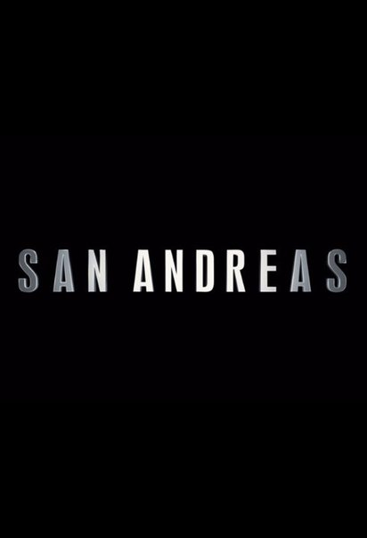 Разлом Сан-Андреас смотреть онлайн (2015)