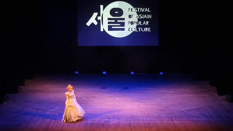 Героин Золушка Cinderella Ярославль FAP 2019. Festival of Asian Popular culture