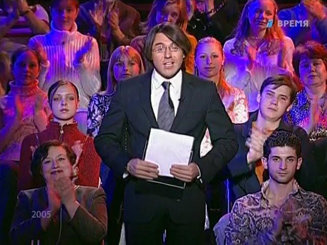 Пять вечеров (Первый канал, 28.04.2005) Модные тенденции весны