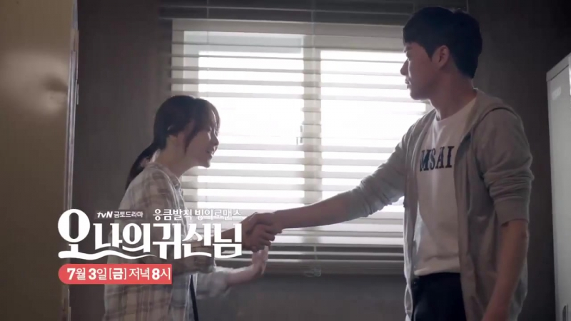 [Preview] Мой призрак | Oh My Ghost