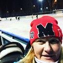 Александра Пермякова фото #30