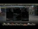 Armored Warfare Сборная Федерации треня