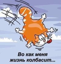 Максим Акчумичин, 9 февраля 1988, Кемерово, id9136969