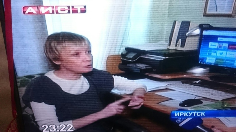 Елена Скибо Знакомства на сайтах знакомств Новости СейЧас от 23 03 18 1