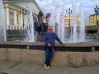 Вячеслав Анатольевич, 1 сентября 1963, Самара, id51775850