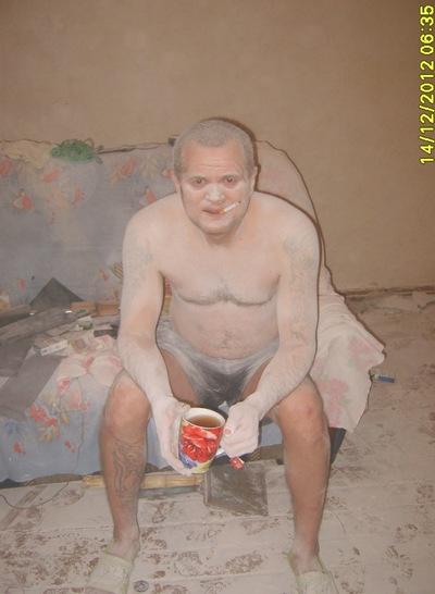 Иван Борщ, 14 февраля , Омск, id162338351