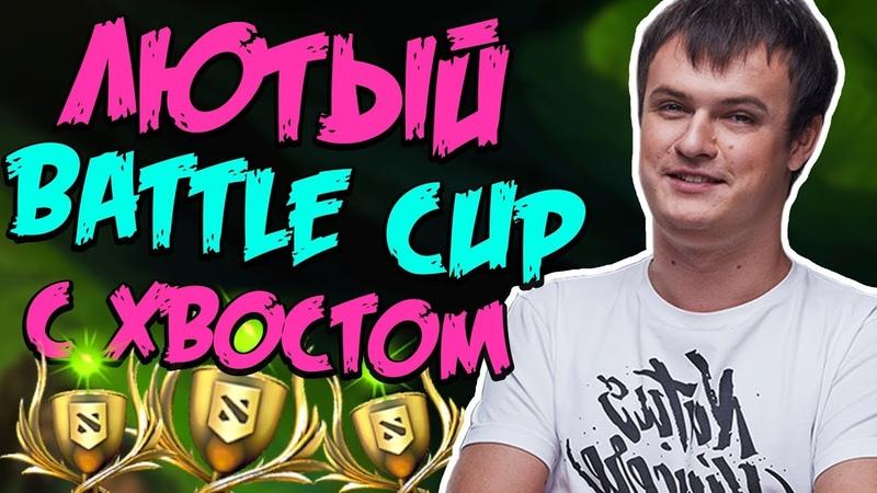 🔴ПОТНЫЙ BATTLE CUP С ХВОСТОМ И КОМПАНИЕЙ