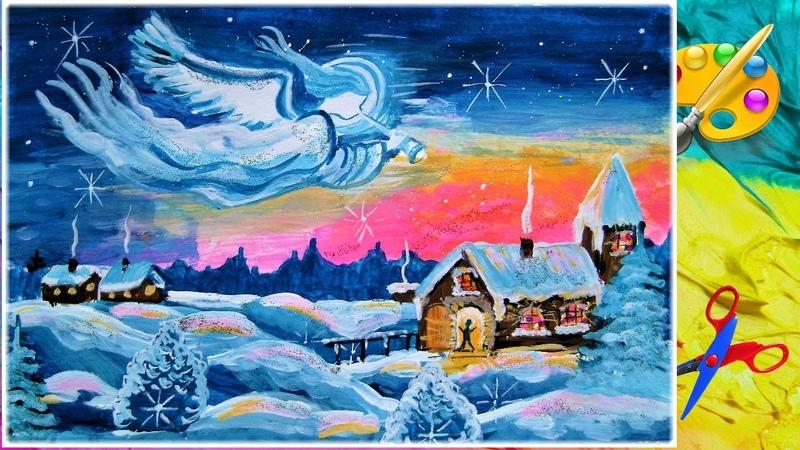 Как нарисовать зиму Новый год Рождество ангела