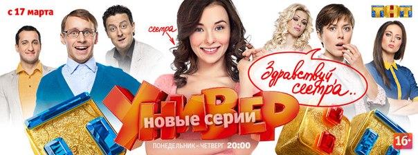 Универ Новая Общага | САШАТАНЯ | ВКонтакте